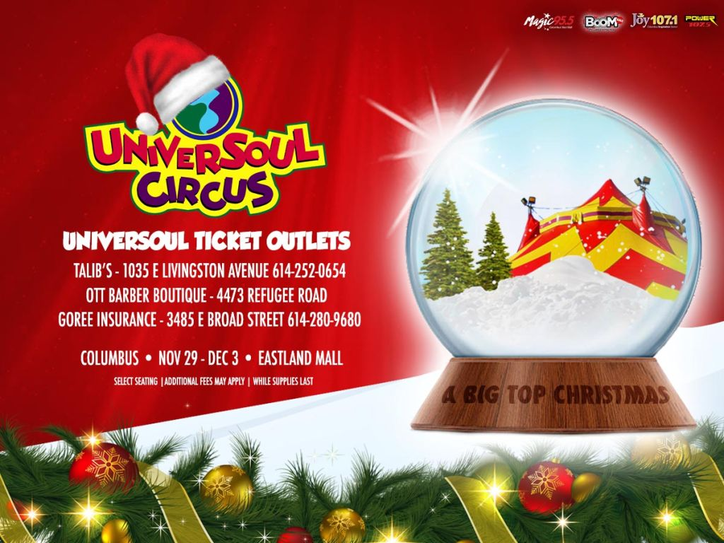 UniverSoul Ticket Outlet